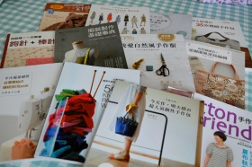 Sewing / knitting books shopping in Hong Kong